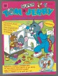 Super Tom a Jerry 17